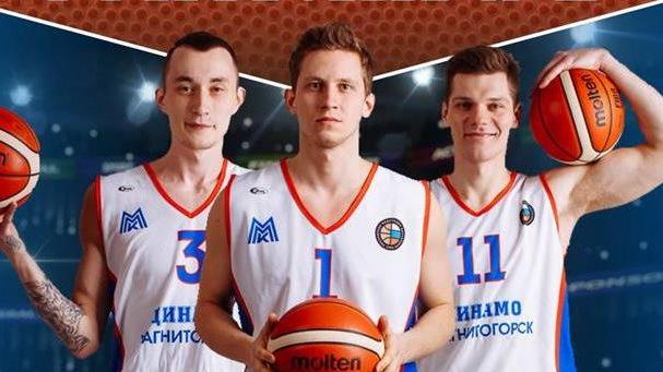 9624d4e4 Баскетбол в Челябинске: школьный, студенческий, любительский